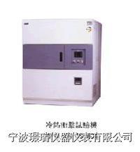 CH-TS-401冷热冲击试验机 CH-TS-401