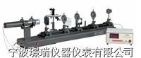 SGP-2 手动偏振光实验系统 SGP-2