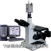 金相显微镜(三目倒置金相显微镜)  4XCZ,4XCE