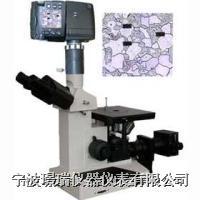 数码三目倒置金相显微镜,电脑三目倒置金相显微镜 4XCZ,4XCE