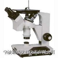 雙目金相顯微鏡,金相顯微鏡,顯微鏡,倒置金相顯微鏡 4XA(雙目金相顯微鏡)