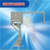 硫化管专用测径仪 CDM系列