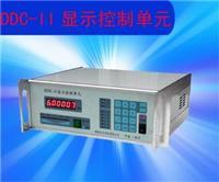 DDC-II远程显示控制器 DDC-II