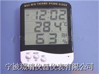 TA218B温湿度计  TA218B