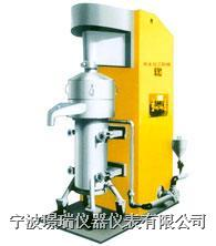 SK系列立式砂磨机 SK