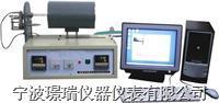 系列热膨胀系数测定仪(高温卧式膨胀仪) 004