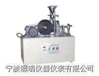 陶瓷无釉砖耐磨实验仪(无机材料耐磨试验仪) 016