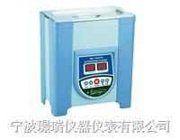 超聲波清洗機 JR-9