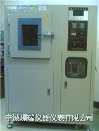臭氧老化箱 CYX