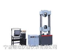 液压万能材料试验机 WAW