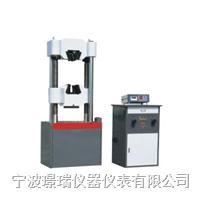 万能材料拉力试验机 WE-100B WE-300B WE-600B WE-1000B