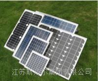 江苏太阳能电池板价格
