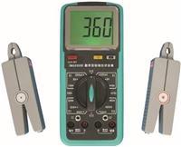 SG2000E双钳数字相位伏安表 SG2000E