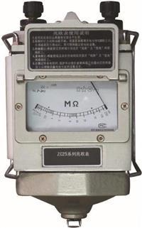 ZC25-2绝缘电阻表 ZC25-2