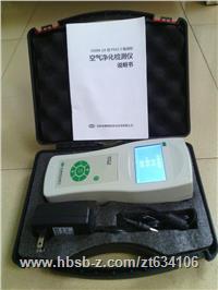 奥斯恩OSEN-1A手持式PM2.5粉尘浓度检测仪