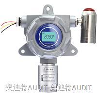固定在线式二氧化氯检测报警仪 ADT900-CLO2