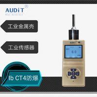 奥迪特便携式臭氧气体检测仪 ADT700J-O3