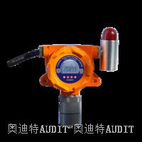 固定式乙酸乙酯气体检测报警仪 ADT900W-  C2H5OH