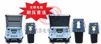SDVLF系列智能超低频高压发生器 SDVLF