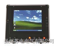 电缆故障探伤仪 SDDL-2013