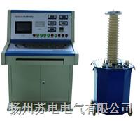 SDSB-20KVA/100KV全自动耐压试验台 SDSB