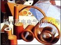 环氧酚醛层压玻璃布管价格