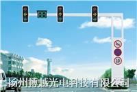交通信号灯-04