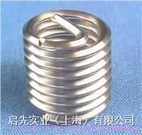 不銹鋼牙套 南京不銹鋼牙套廠批量供應RECOIL不銹鋼牙套