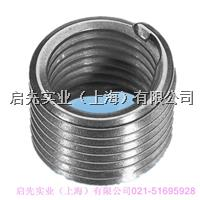 無尾彈簧螺套 進口無尾鋼絲螺紋牙套  內螺紋管套 進口鋼絲襯套  無尾彈簧螺套的價格