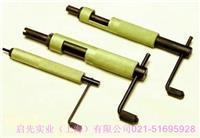 鋼絲螺套安裝扳手 使用鋼絲螺套安裝扳手安裝鋼絲螺套的方法