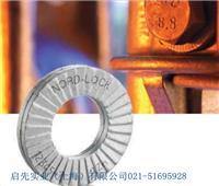 AG官网 防松垫圈 高质量Disc-lock与Nord-lock防松垫圈代理