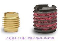 涂膠螺紋護套 金屬與非金屬都可以安裝涂膠螺紋護套