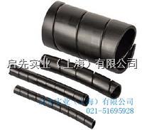電線保護套 高密度聚乙烯Heyco電線保護套