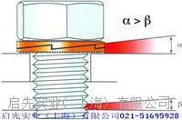 碳钢防松垫片 NL6 上海nord-lock碳钢防松垫片 M6