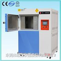 高低温循环冲击箱 XB-OTS-225D-B