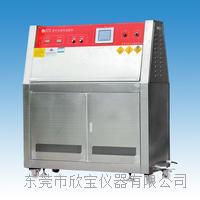 UV紫外光耐气候试验箱 XB-OTS-UV-A