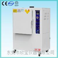耐黄老化试验箱 XB-OTS-8089