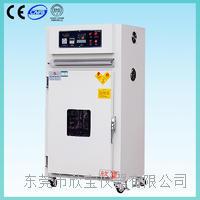 精密烤箱 XB-OTS-270L