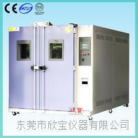 步入式恒温恒湿试验室 GLH401F/GLH4025F/GLH405F/GLH41F/GLH601F/GLH6025F/G