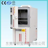 快温变化试验箱 EGNL12-4CWL/EGNL12-4CAL /EGNL12-6CWL /EGNL12-6CAL
