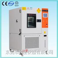 快速溫度變化試驗箱 XB-OTS-150B-A