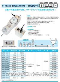 ATTONIC日本亚通力指针式推拉力计|MPC-5N负载检查推拉测试仪MPC系列|MPC-5N MPC-10N MPC-20N MPC-5N MPC-10N MPC-20N MPC-30N MPC-50N MPC-100N MP