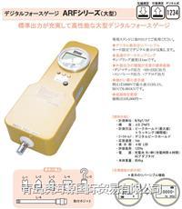 ARF系列大型ARF-100数显推拉力计制造厂商|日本ATTONIC亚通力总代理 ARF-100 ARF-200 ARF-500