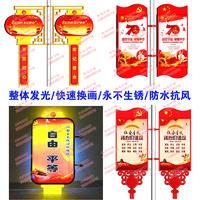 紅旗燈箱廣告牌 RZ-QX0713