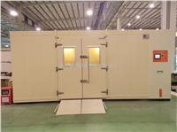 步入式高低温交变湿热试验室现场图片