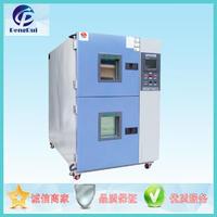 冷热冲击试验箱价格 PRTS-100