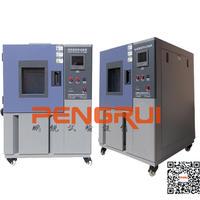 高低温循环试验箱 PRGD-150F