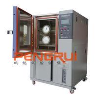 高低温试验箱型号 PR-GD-408S