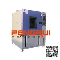 可程式高低温老化试验箱厂家 PRGD-408F