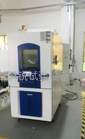 锂电池高低温试验箱 PR-GD-225F